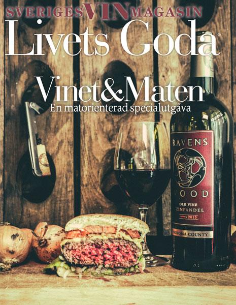 Vinet & Maten Sommar 2016